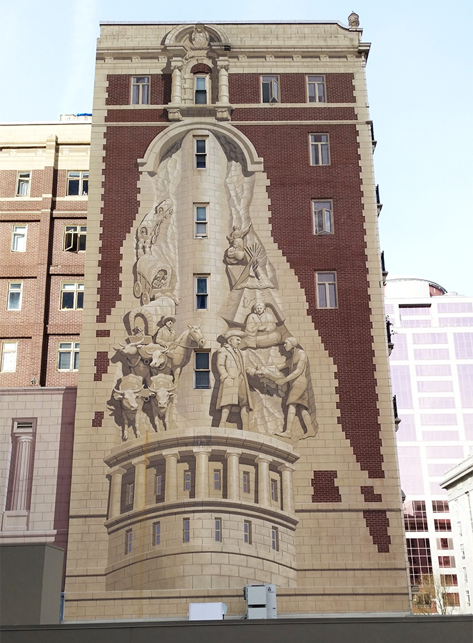 Southern facing Haas Mural, photo by Bob Setterberg