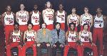 Portland Trail Blazers 1974-1975 team photo