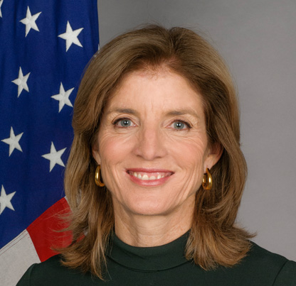 US State Department portrait of Caroline Kennedy, United States Ambassador to Japan as of 2013