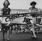 Members of the Chinese Women's New Life Movement marching in parade to welcome Madame Chiang Kai-shek to San Francisco in 1943, courtesy Harry Jew