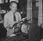 Iwaco Oyama, publishing the Oregon Nippo, OHS Research Library, Al Monner news negatives, Org. Lot 1284, box 26, 1141-1